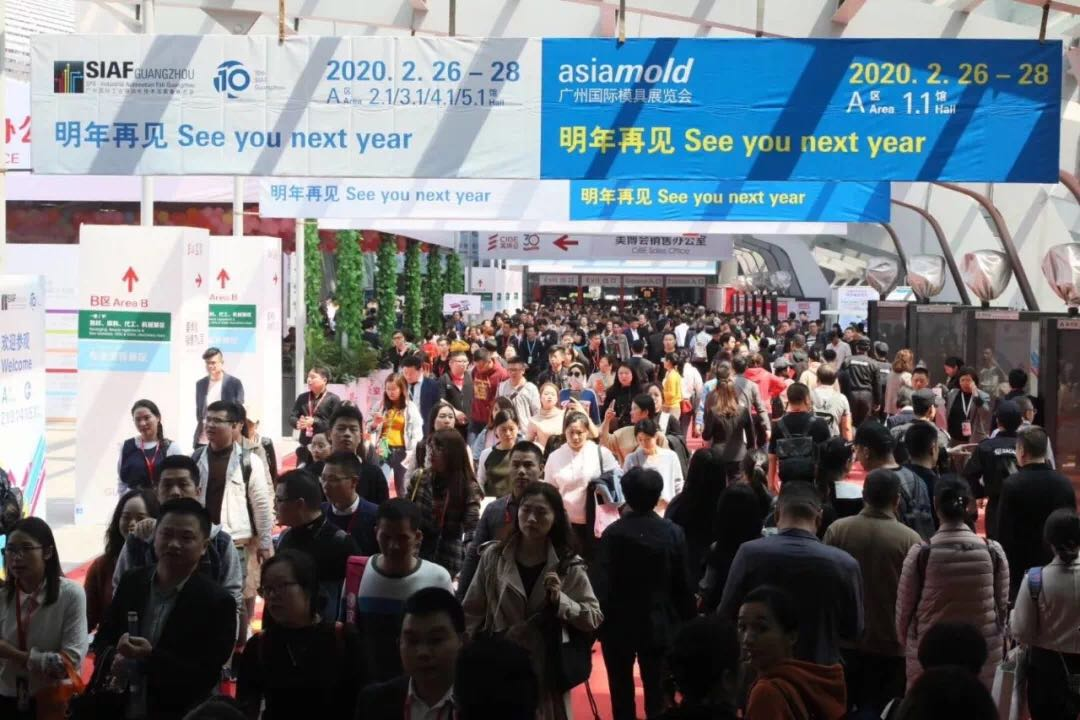 SIAF广州工业自动化展喜迎十周年志庆,观众数目大幅攀升,刷新历届纪录