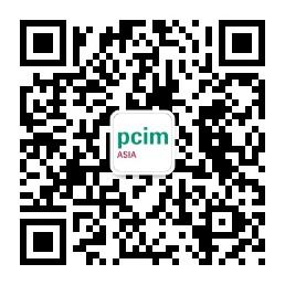 精彩回顾|「对话」PCIMAsia华南专场应用论坛企业