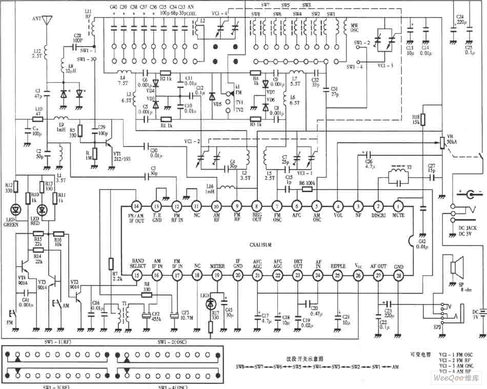 采用cxa1191的德生收音机电路图