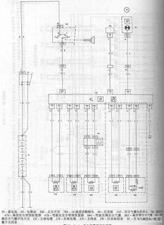 雪铁龙爱丽舍轿车电气系统电路图