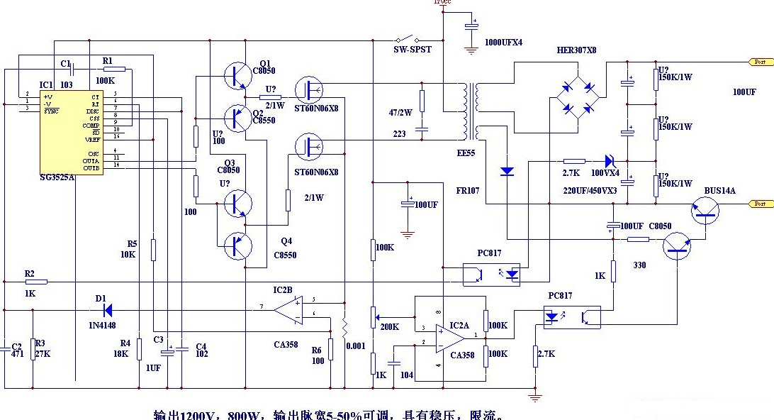 电鱼机电路原理图