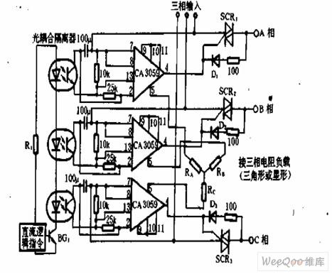 三相加热器控制电路
