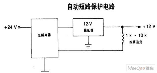 自动短路保护电路电路图