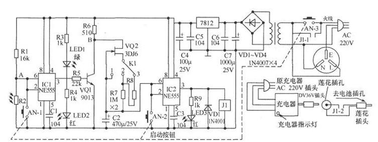 >>一种新颖的自行车充电器电路设计