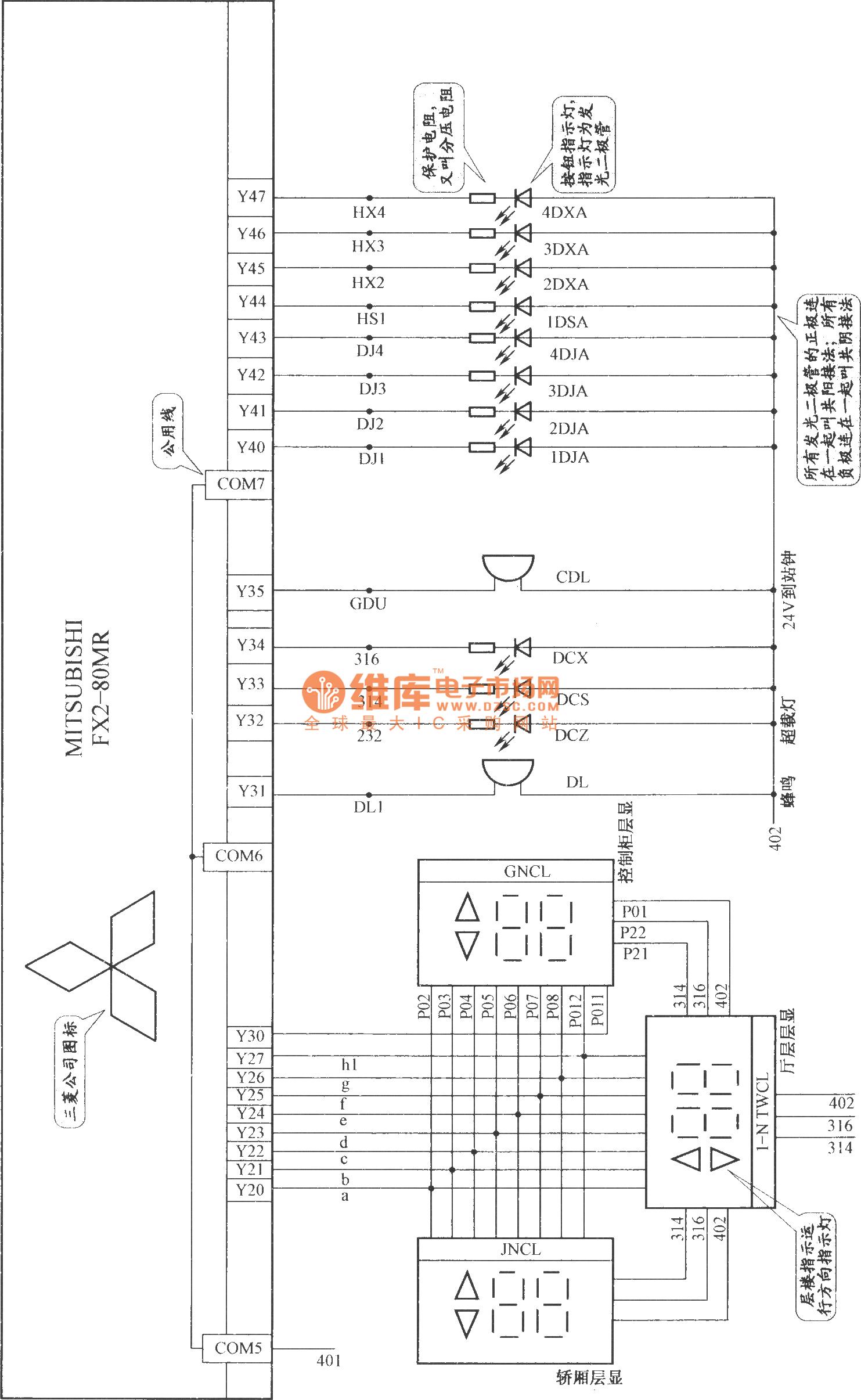 上海新时达电梯控制柜(plc 变频器)
