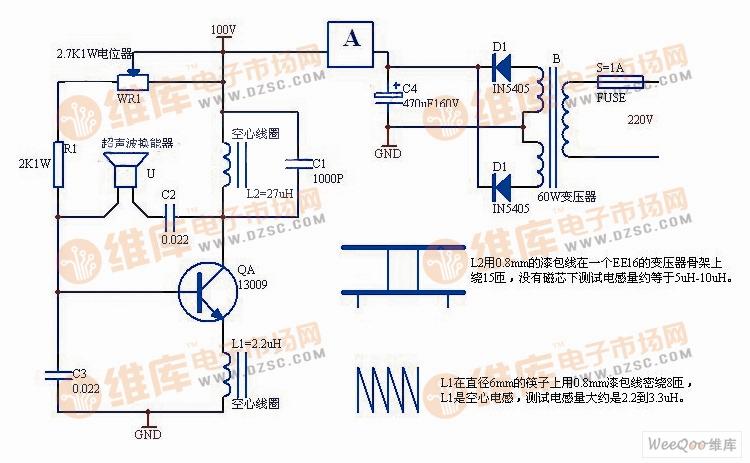 采用电容三点式振荡电路,电路的振荡频率是超声波压电换能振子u的固有
