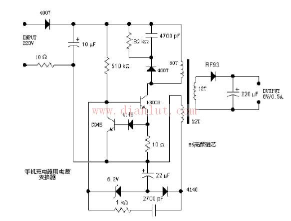 手机充电器电路原理图与万能充电器 万能充电器是比较典型的一款手机充电器,它将市电220v电源经一支1n4007二极管整流后送到相应的振荡电路。220v 交流输入,一端经过一个4007 半波整流,另一端经过一个10 欧的电阻后,由10uf 电容滤波。这个10 欧的电阻用来做保护的,如果后面出现故障等导致过流,那么这个电阻将被烧断,从而避免引起更大的故障。右边的4007、4700pf 电容、82k电阻,构成一个高压吸收电路,当开关管13003 关断时,负责吸收线圈上的感应电压,从而防止高压加到开关管1300