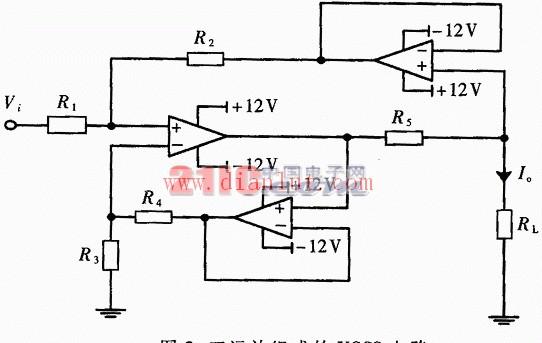 三运放组成的vccs电路
